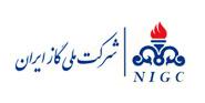 شرکت گاز ایران